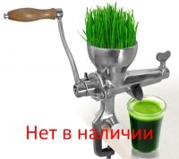 Соковыжималка шнековая Wheatgrass Juicer Manual для витграсса
